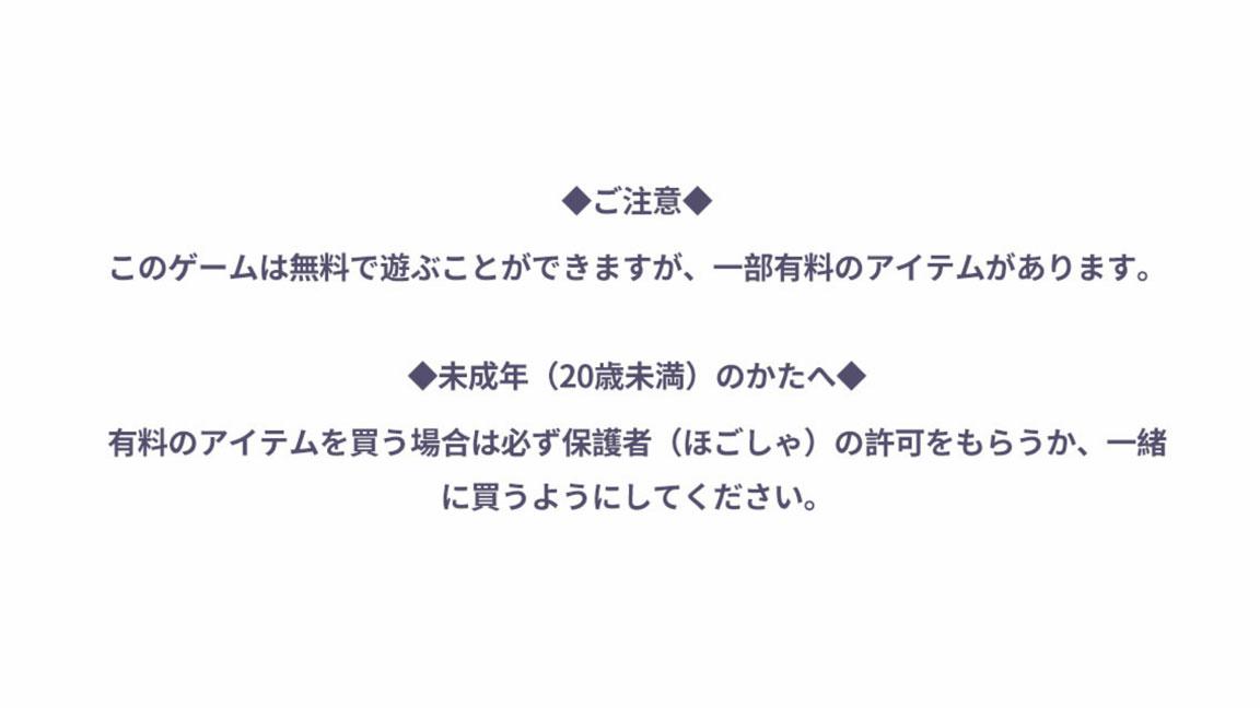 Screenshot_20190923-133920