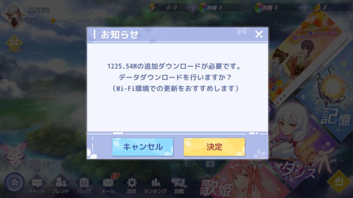 Screenshot_20190923-142545