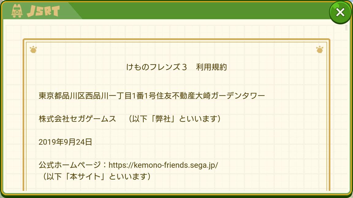 Screenshot_20190930-020039