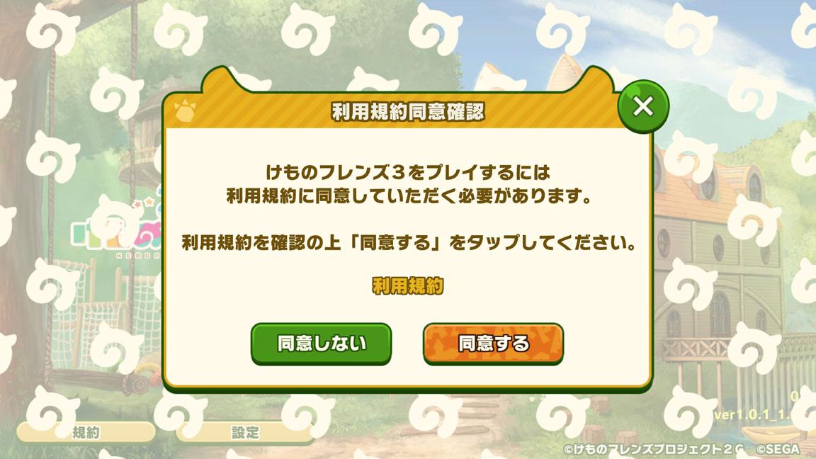 Screenshot_20190930-020043