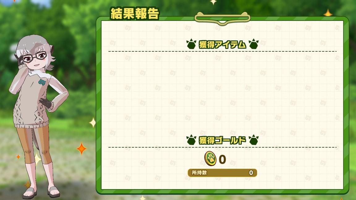 Screenshot_20190930-021448