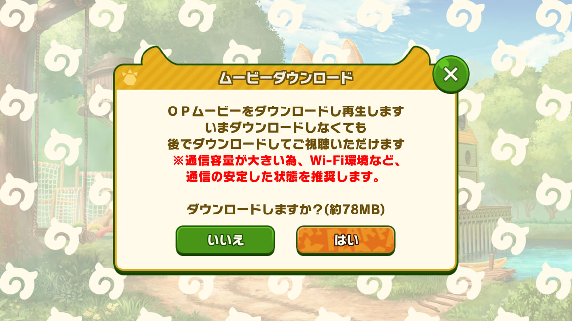 Screenshot_20190930-021504
