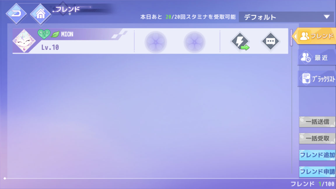 Screenshot_20191012-142107