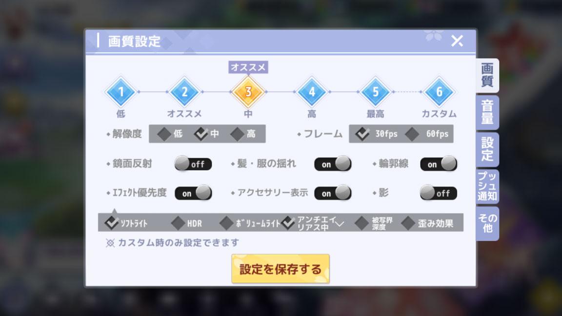 Screenshot_20191012-142138