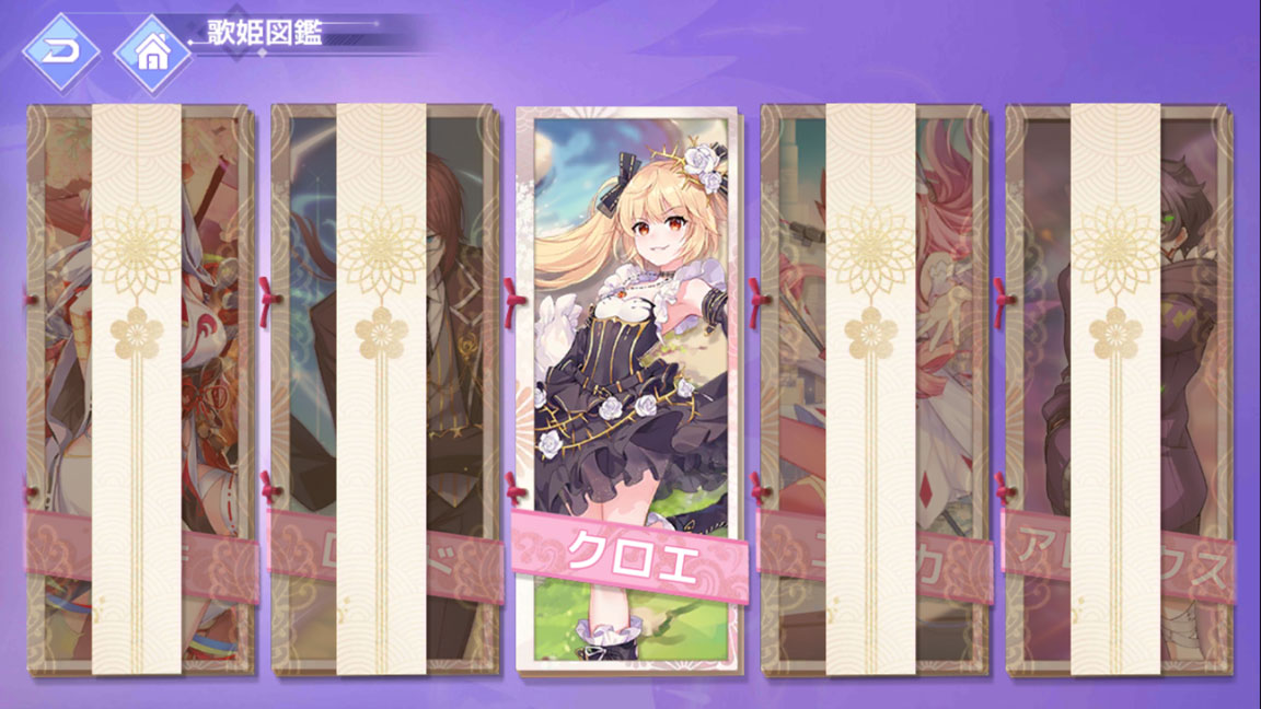 Screenshot_20191012-142304