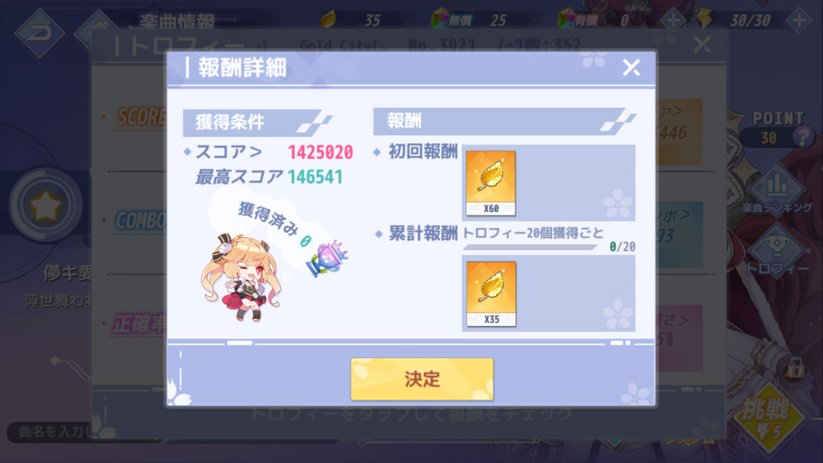 Screenshot_20191012-142427