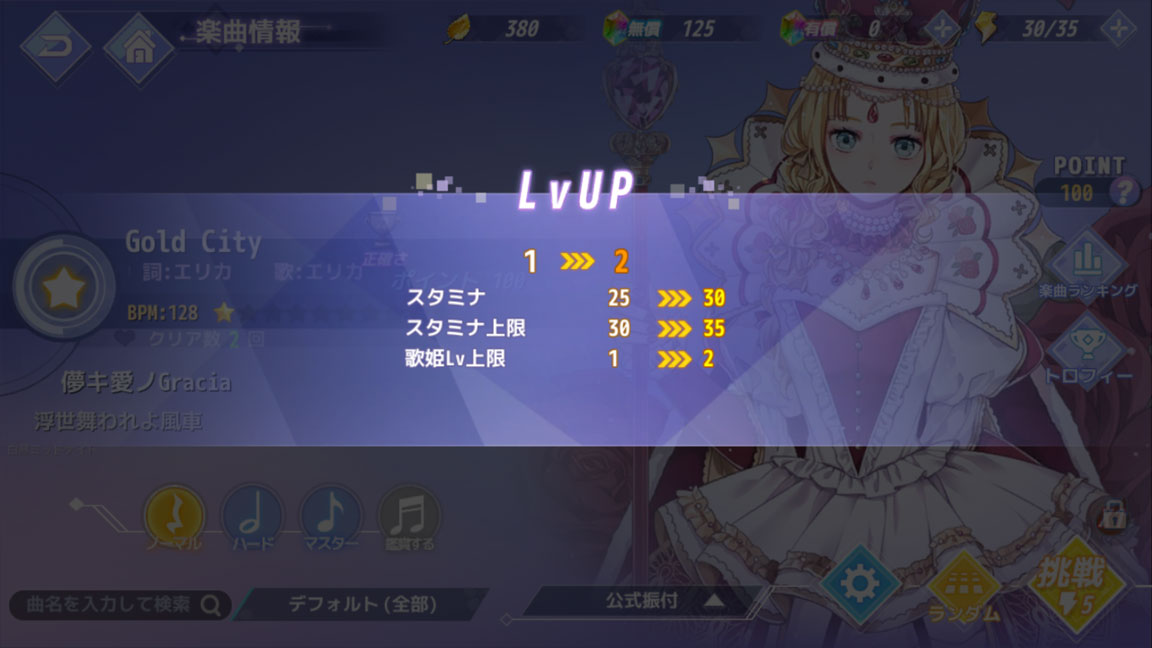Screenshot_20191012-142907