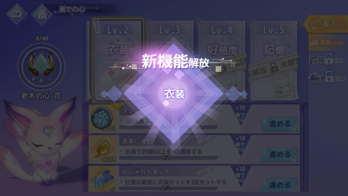 Screenshot_20191012-143025