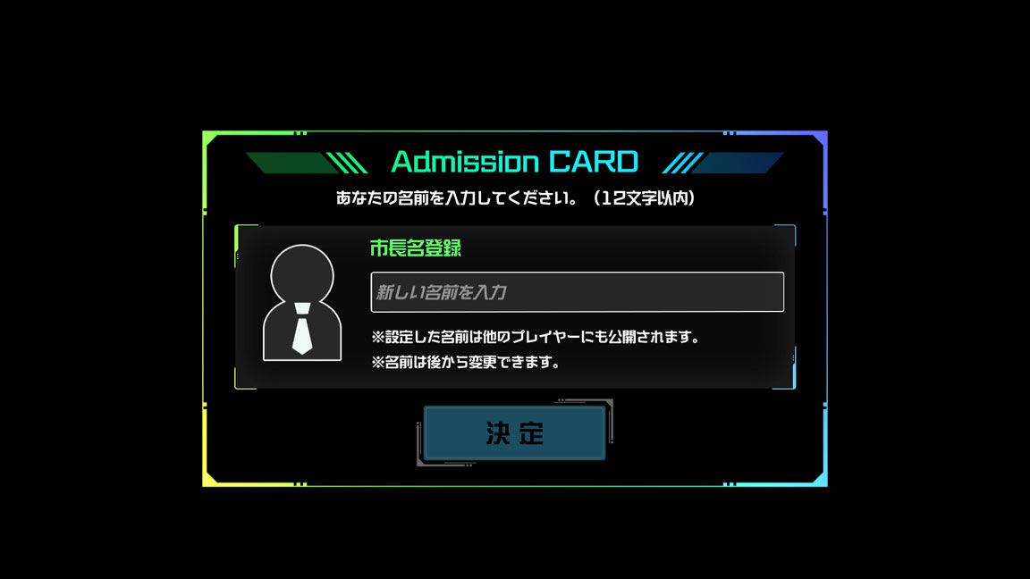 Screenshot_20191012-154312