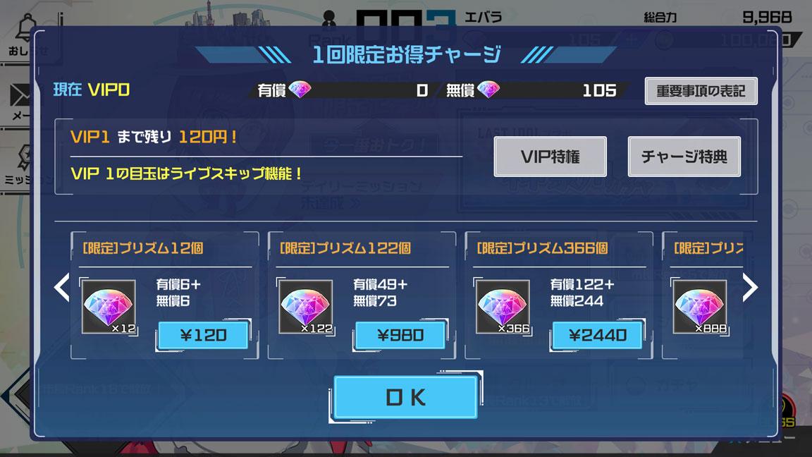 Screenshot_20191012-155130