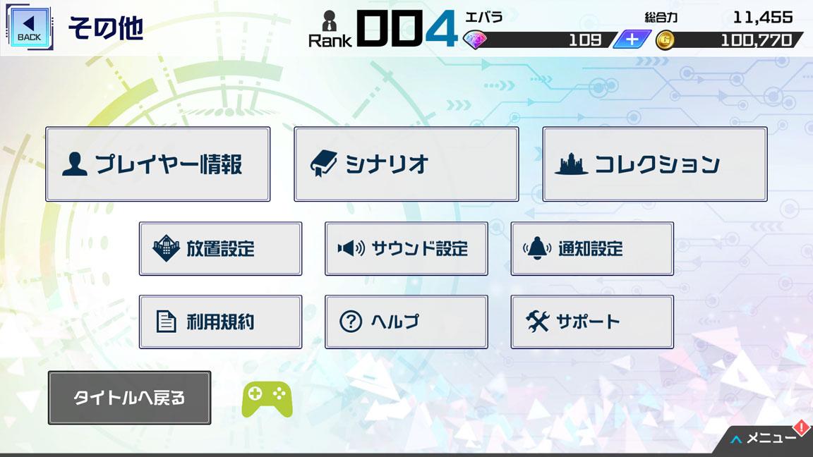 Screenshot_20191012-155622