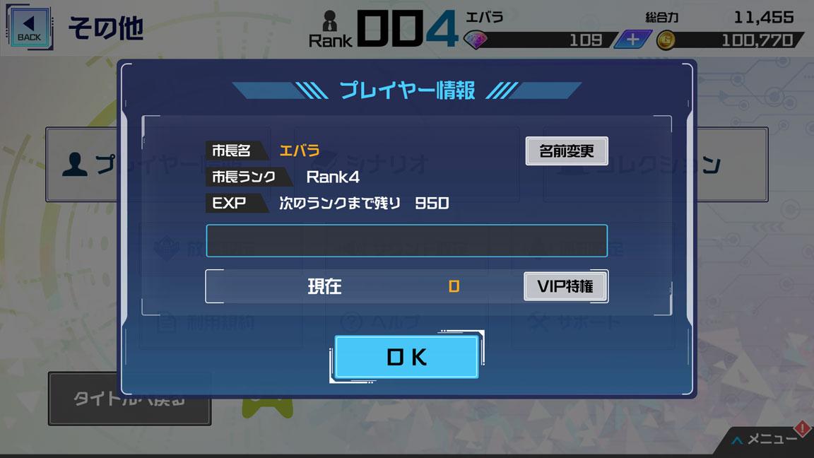 Screenshot_20191012-155625