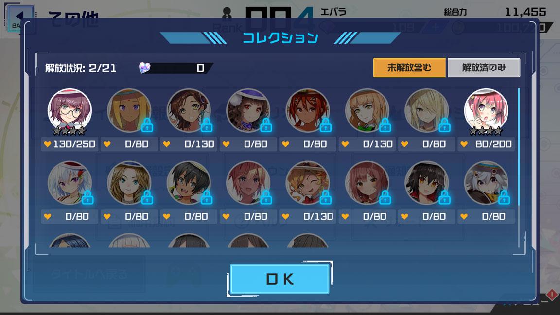 Screenshot_20191012-155632