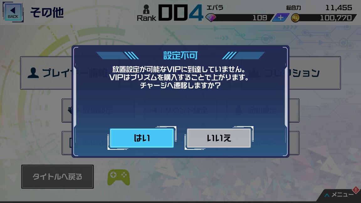 Screenshot_20191012-155641