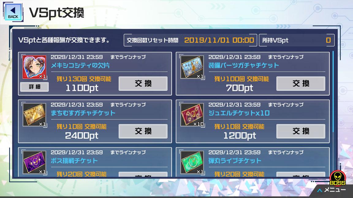 Screenshot_20191012-155740