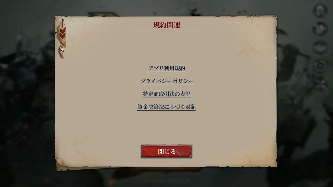Screenshot_20191012-230910