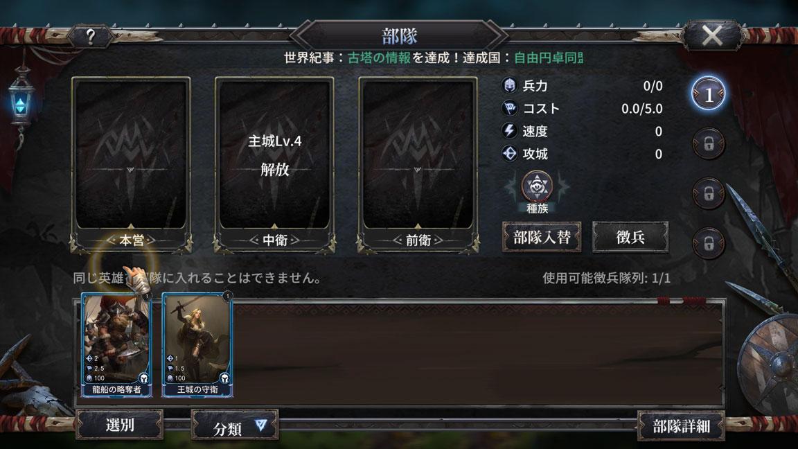 Screenshot_20191012-231028