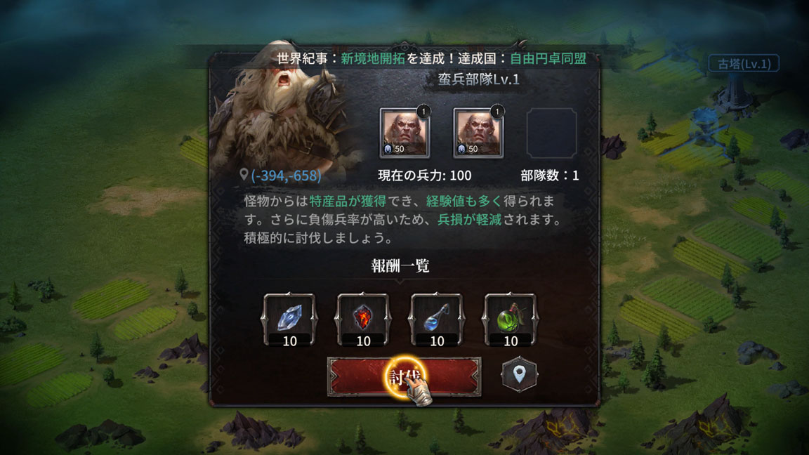 Screenshot_20191012-231044