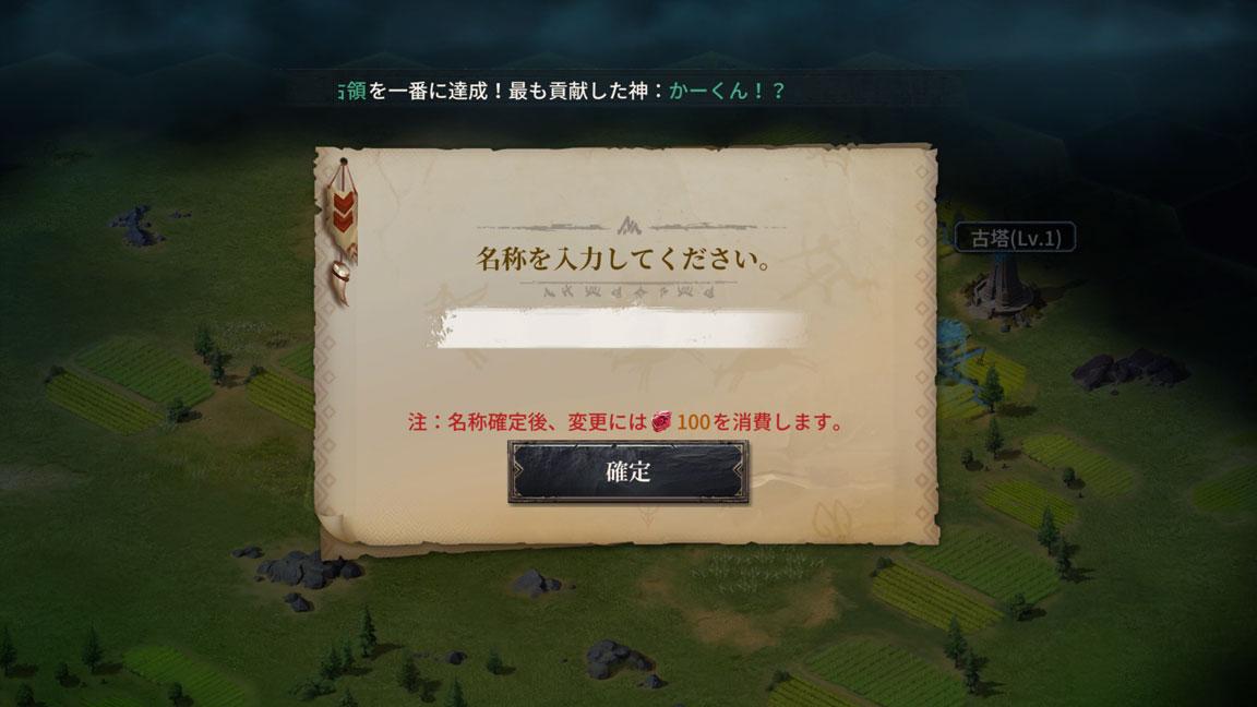 Screenshot_20191012-231107