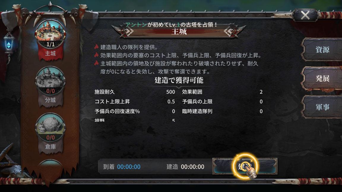 Screenshot_20191012-231120