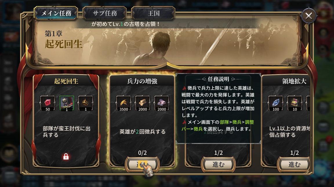 Screenshot_20191012-231148