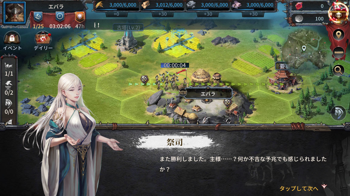 Screenshot_20191024-030207