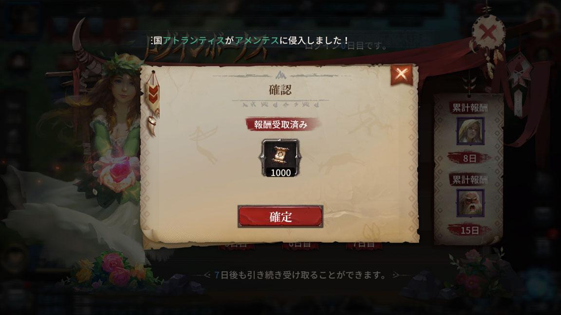 Screenshot_20191024-030247