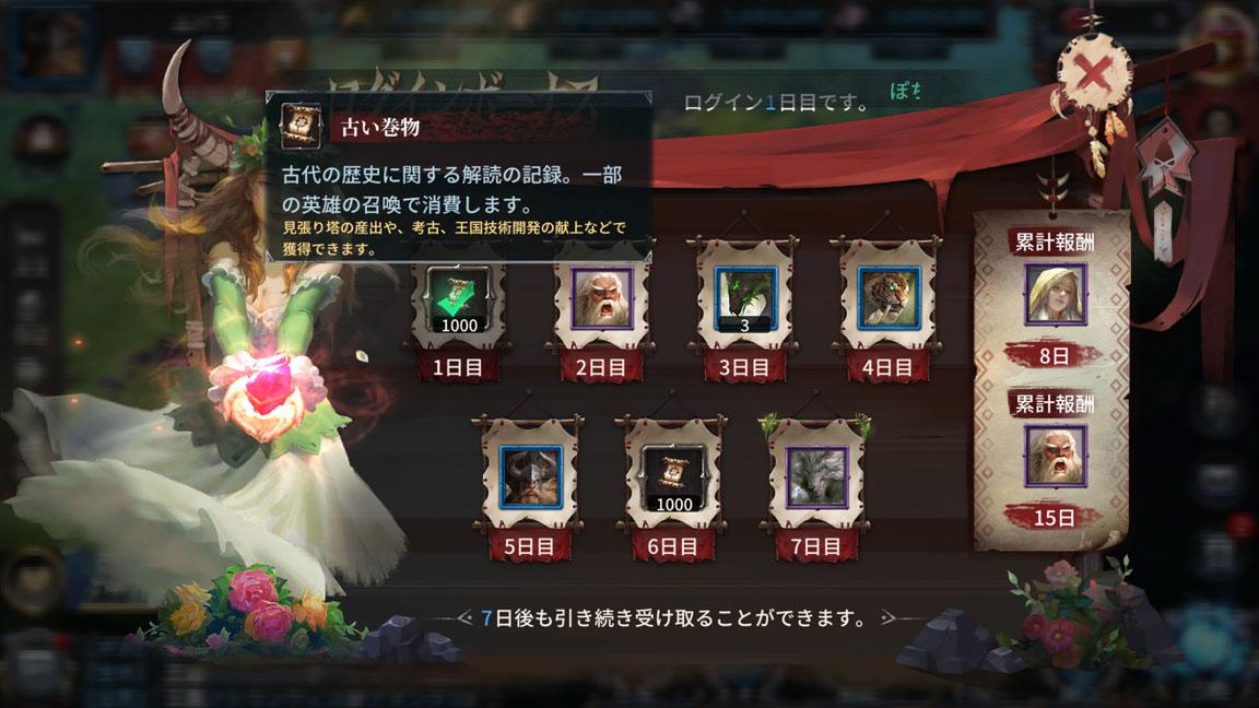 Screenshot_20191024-030256