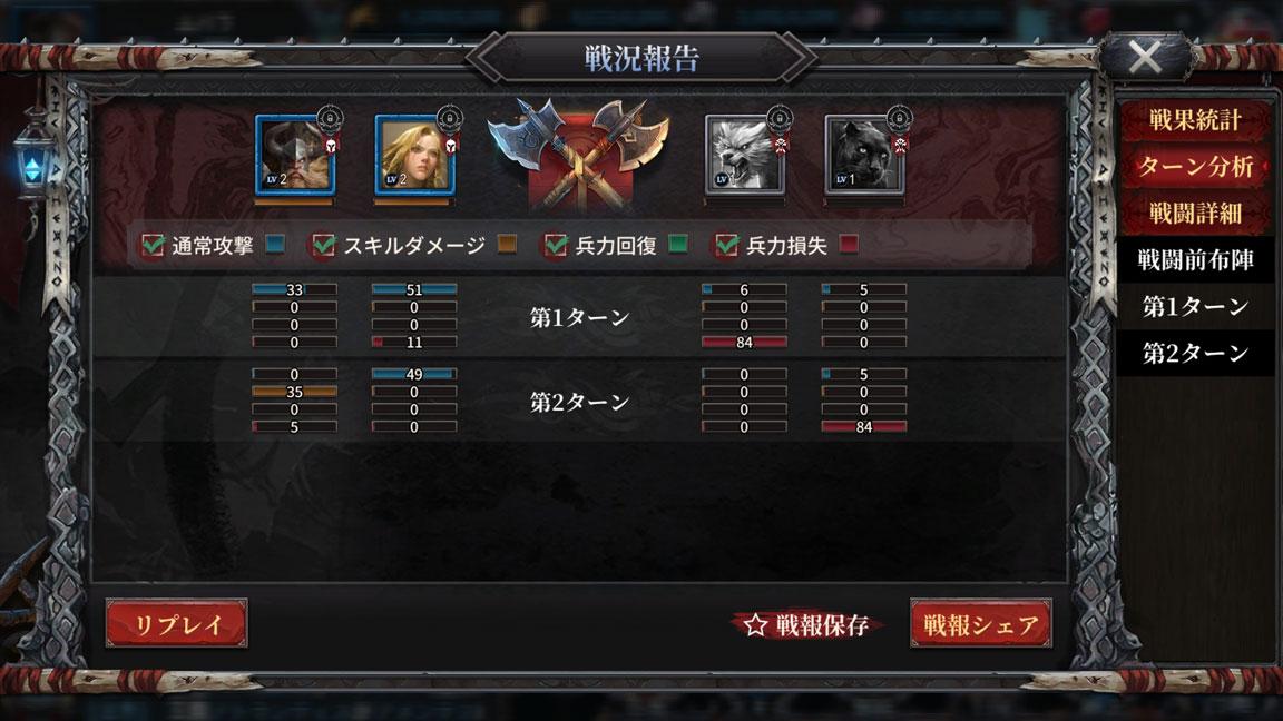 Screenshot_20191024-030420