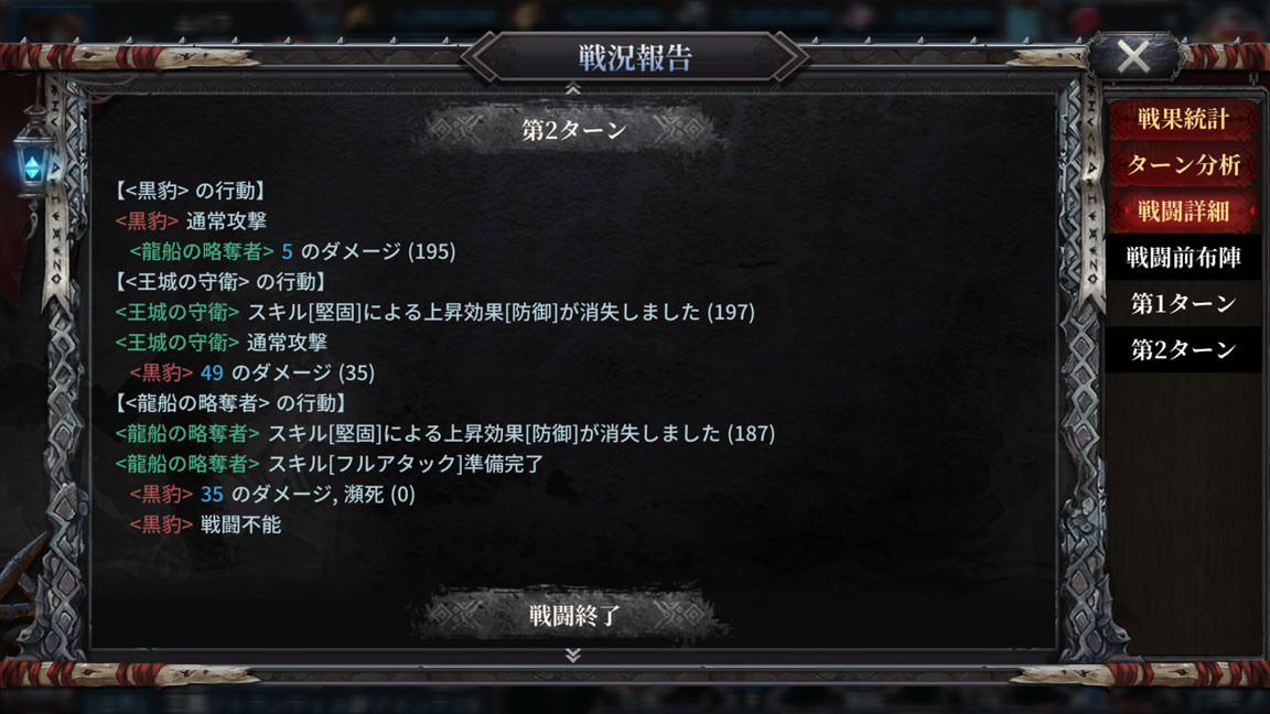 Screenshot_20191024-030431