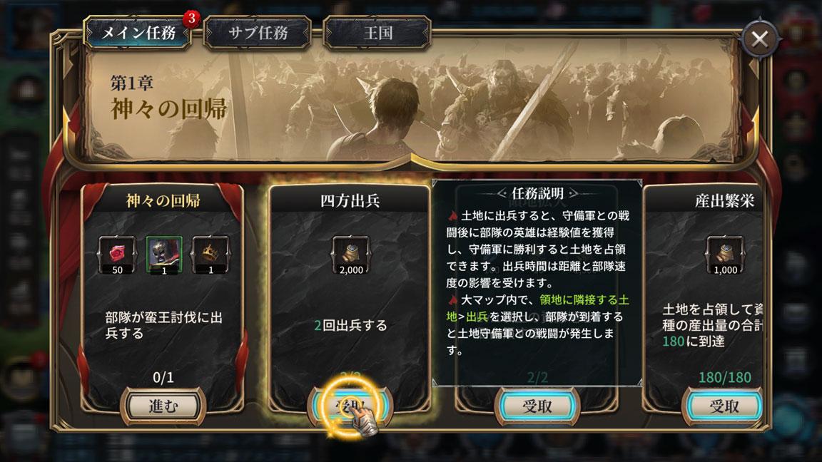 Screenshot_20191024-030443