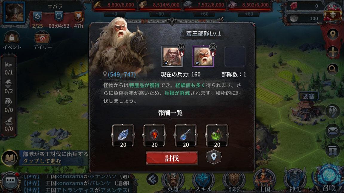 Screenshot_20191024-030453