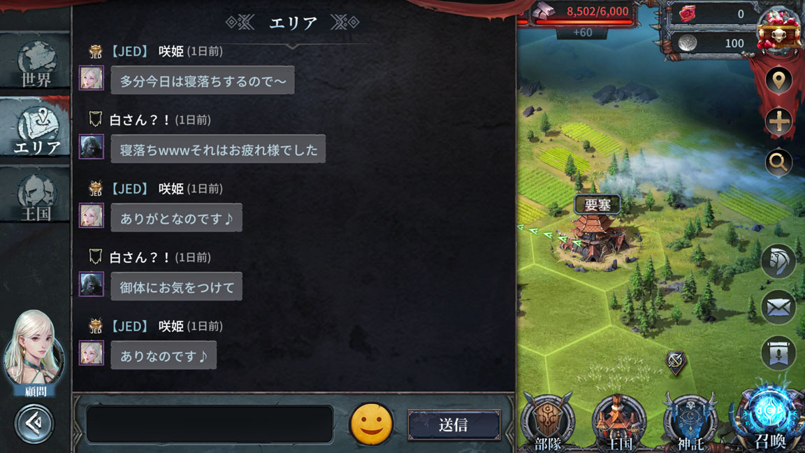 Screenshot_20191024-030526