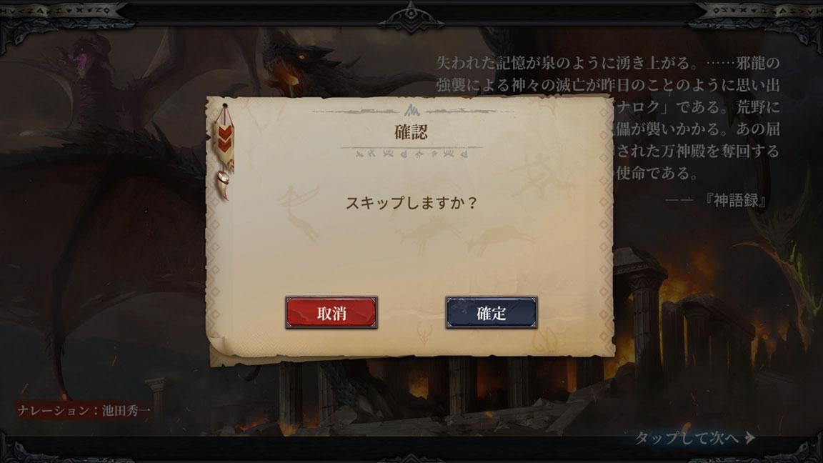Screenshot_20191024-030545