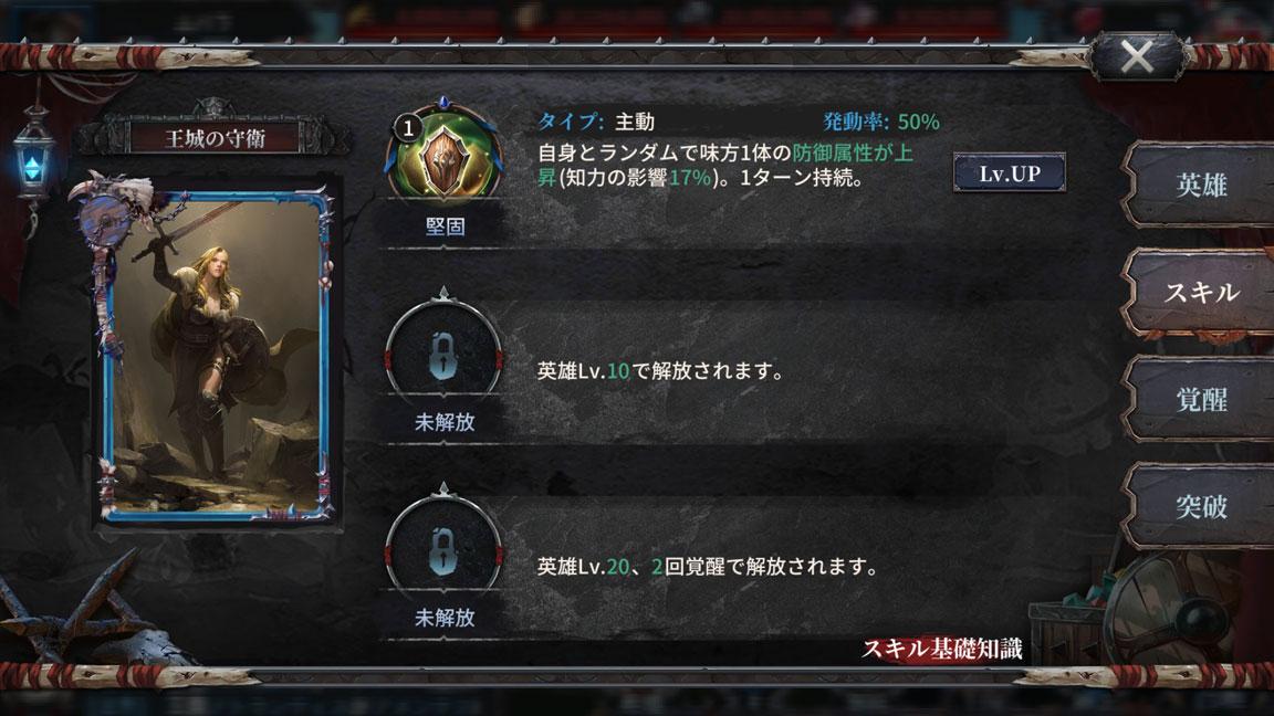 Screenshot_20191024-030632