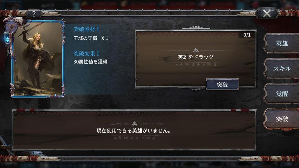 Screenshot_20191024-030638