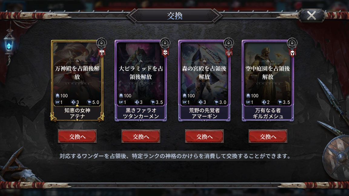 Screenshot_20191024-030705
