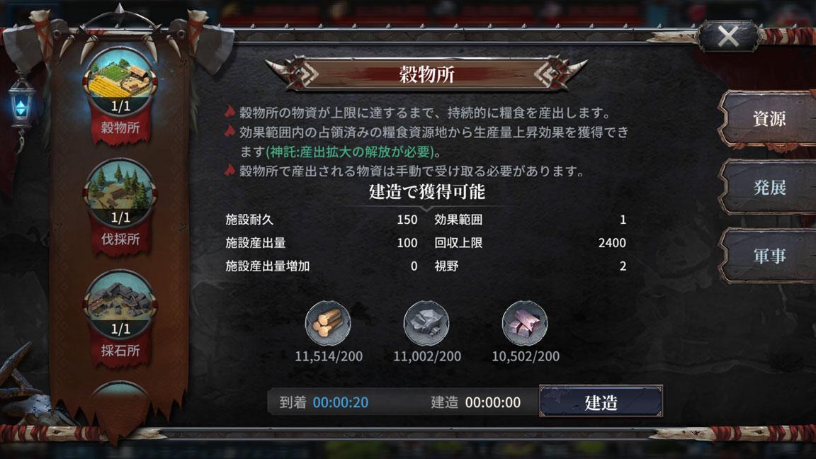 Screenshot_20191024-030725