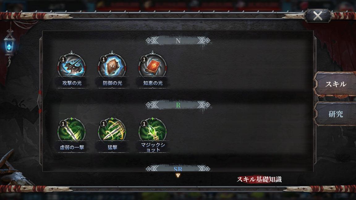 Screenshot_20191024-030741