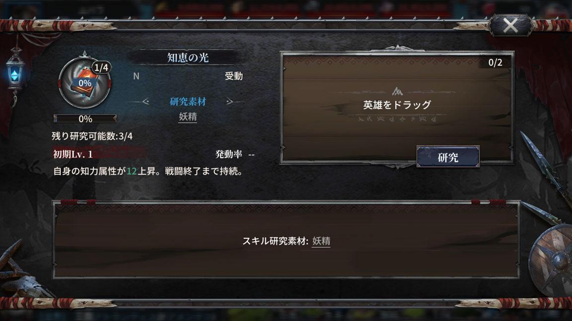 Screenshot_20191024-030746