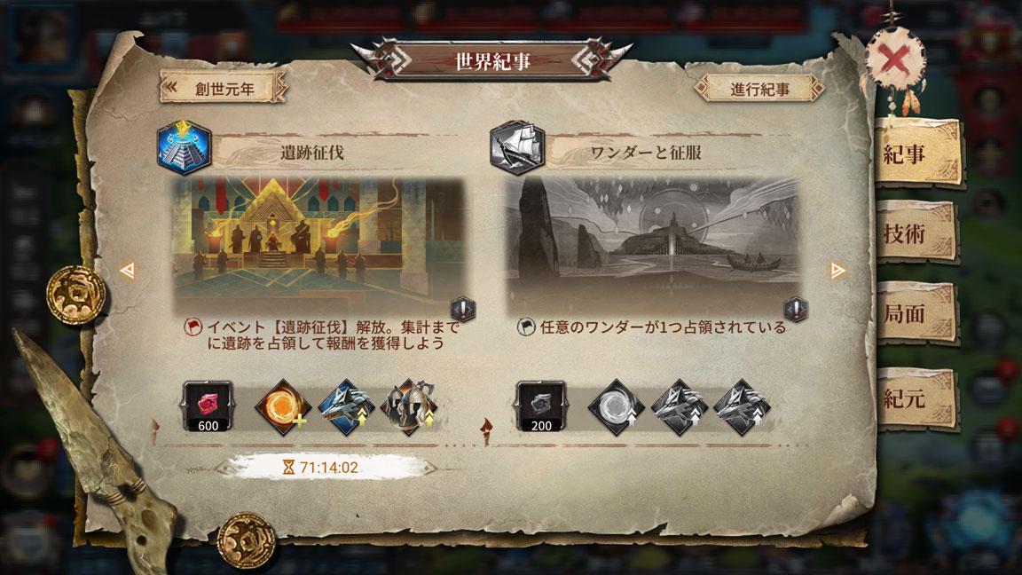 Screenshot_20191024-030921