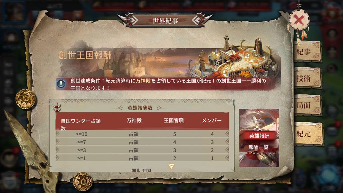 Screenshot_20191024-030933