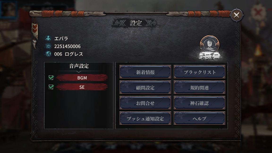 Screenshot_20191024-031015