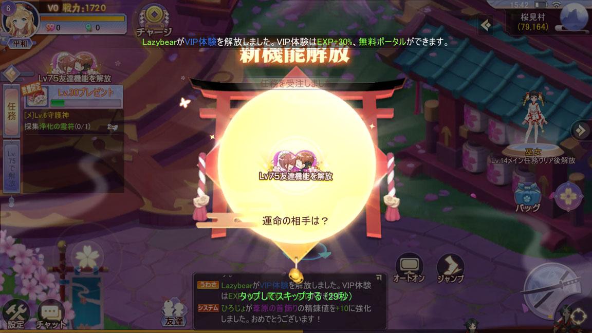 Screenshot_20191024-154254