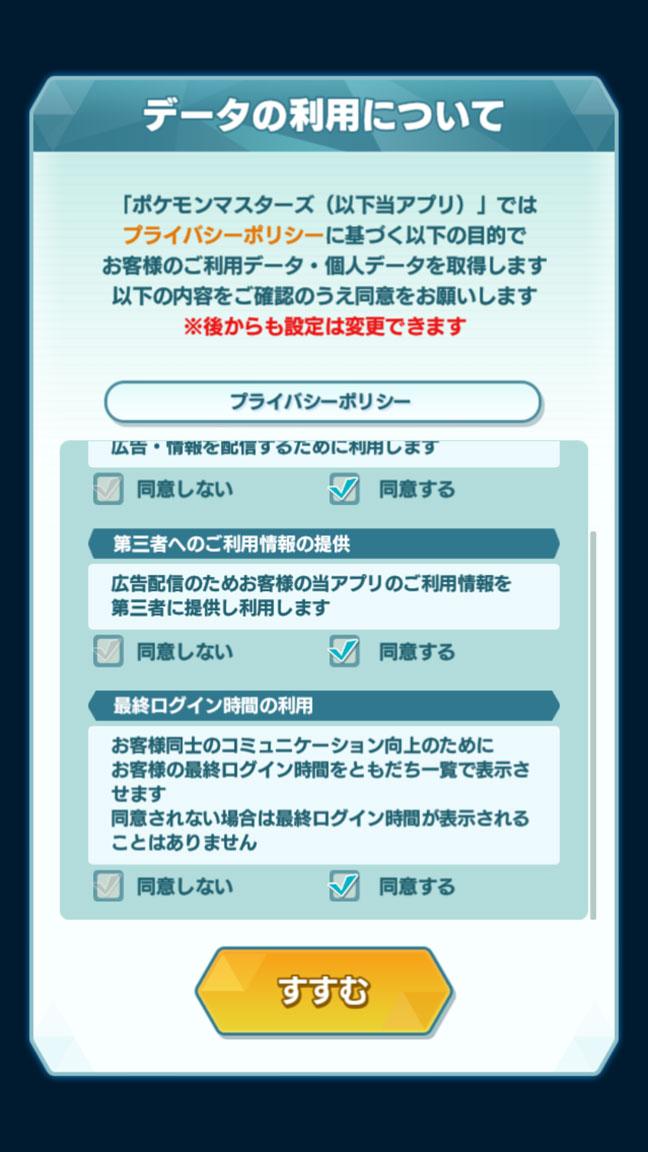 Screenshot_20191026-111845