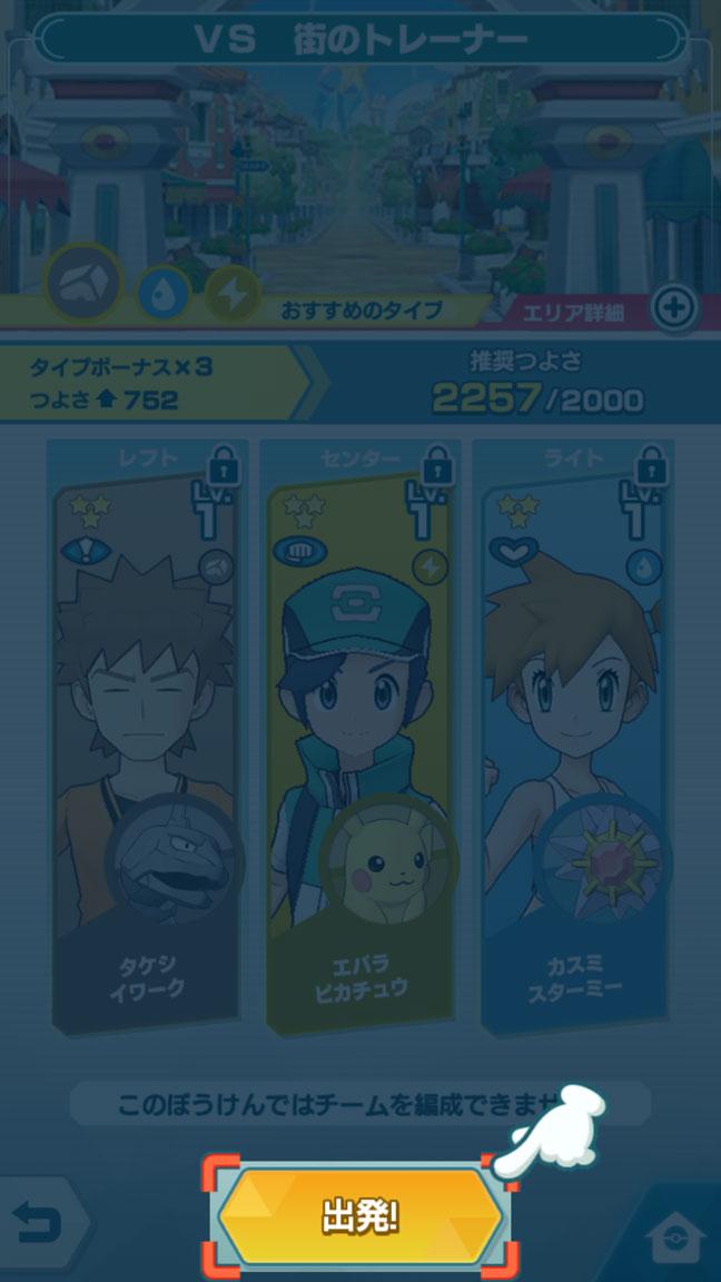 Screenshot_20191026-112610