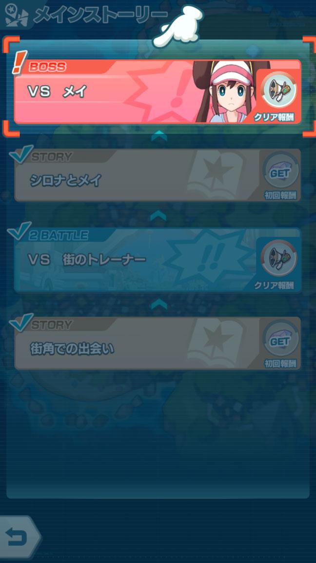 Screenshot_20191026-113105