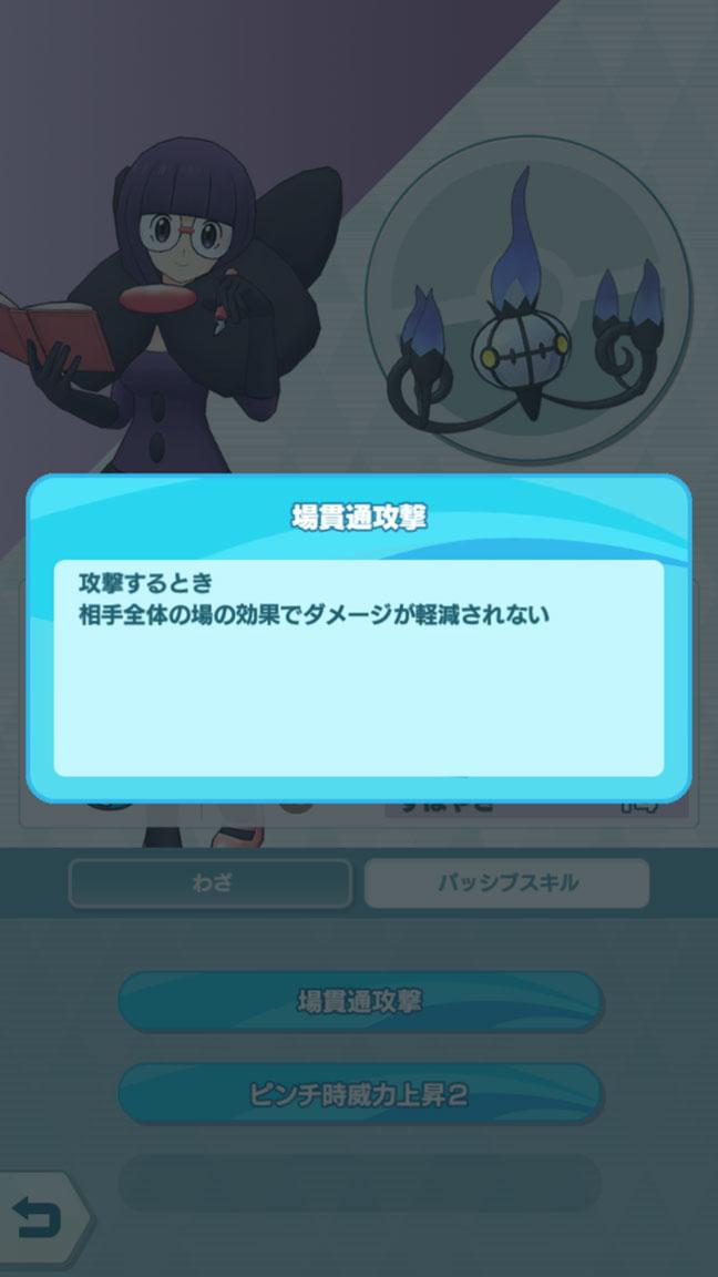 Screenshot_20191026-114921