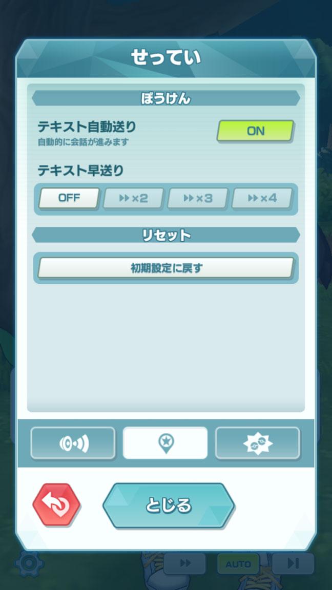 Screenshot_20191026-115209