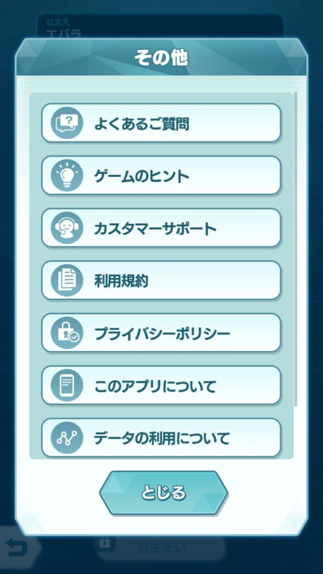 Screenshot_20191026-120030